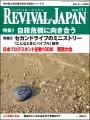 RJ24_cover_600pxl.jpg
